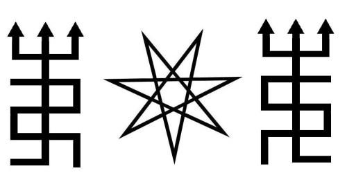 my essay anti cosmic satanism