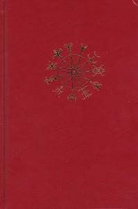 Grimoire of Tiamat cover