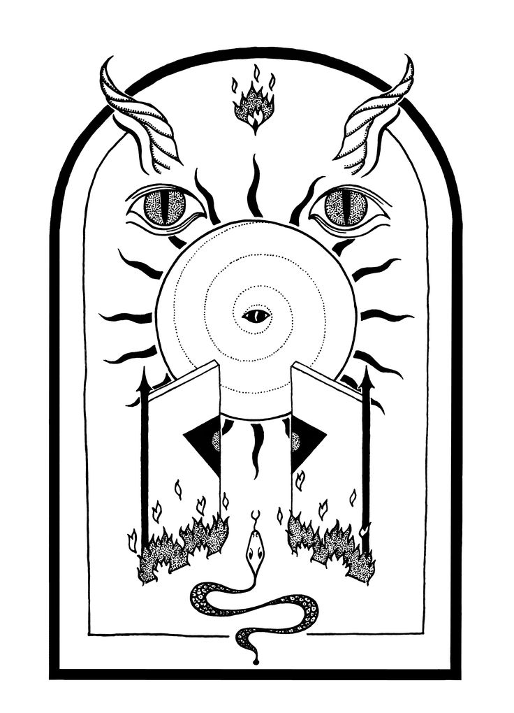 serpentsiddur-gate